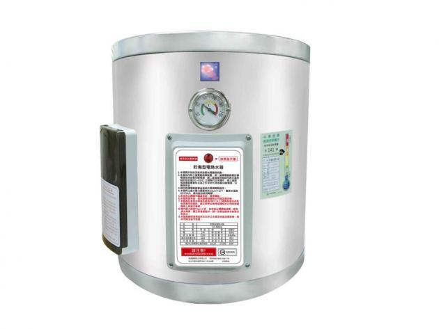 貯備型電熱水器直式 1