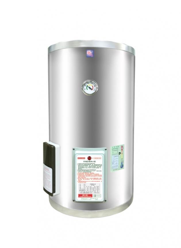 貯備型電熱水器直式 2